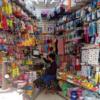 ブラジルで激安ショッピングするなら??