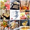 【オススメ5店】宮崎市中心部(宮崎)にあるそばが人気のお店