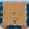 【マインクラフト】Switch 統合版 海の中心を探す!難破船で見つけた宝の地図でお宝を探そう。