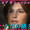 【Rise of the Tomb Raider(ライズ オブ ザ トゥームレイダー)】#15 ただの続き!wのはずが死にまくるおれ…w@初見@高画質【ぽてと仮面/たぶんVtuber】