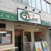 千代田区西神田 自家製麺うちそばのかつ丼セット(もり)!!!