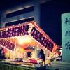 阿佐ヶ谷神明宮例大祭2017で奉納バリ舞踊を堪能する