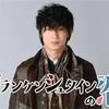 RADWIMPS  日本テレビ系ドラマ『フランケンシュタインの恋』主題歌 『棒人間』 「人間開花」収録9曲目