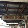 """サウスポートにある蕎麦屋さん""""SOBASOBA""""のTOKYOMIXの味が忘れられない"""