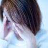 大量の薬がでた!うつ病とアルコール依存症で飲むべき薬はどれだけ?