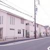 【写真複製・写真修復の専門店】住宅外観の写真をイメージ良く