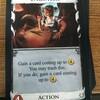 EMPIRE カード考察9(ドミニオン)