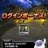 【DQMSL】「七夕交換券」で手に入れるべき超マスターエッグをランキング!※8月31日まで