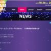 テレビ朝日ドリームフェスティバル2016(再)