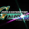 【Gジェネ】続報 SDガンダム ジージェネレーション クロスレイズ【ガンダム】