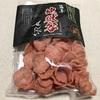 箱根大涌谷に行ったらこのお菓子がおすすめ! 観光や温泉帰りのお土産に最適。 【地獄谷せんべい】