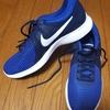 『レビュー』ナイキ ランニングシューズ Nike Revolution 4
