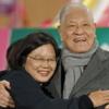 台湾、蔡英文総統のビジョン
