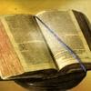 聖書預言解釈についてのまとめ