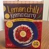 辛いのに・・・レモンの味のカレー!!カルディのレモンチリキーマカレー
