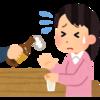 お酒が飲めない僕たちの12の本音と【思いやりのない酒好き】のことが嫌いな理由