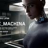 A.Iとの恋愛映画?いえいえこちらは背筋が凍るスリラー作品です「エクス・マキナ」
