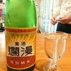 【美酒爛漫 特別純米酒】の評価:冷やでも燗でもなんでもいける万能選手