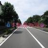 【オープンハウス開催中】鳩山町楓ケ丘中古一戸建て住宅 愛和住販
