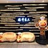 空港グルメ8 新千歳空港 ドライブインいとう 豚丼専門店「豚丼名人」