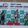 全日本ロードレース選手権第9戦J-GP2クラス、Team高武RSC、作本輝介選手、優勝!