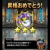 level.1198【マスターズGP・雑談】今週日曜日はお休みもらいますm(_ _)m