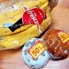 半額バナナで美味しいスムージーづくり。