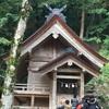 神迎祭 出雲大社周辺の神社