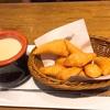 今日の昼食は、コロワイドの株主優待ポイントを使って、ラパウザでパスタとチーズフォンデュ