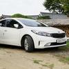 Kia K3 Forte Sedan
