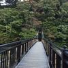 【栃木県那須塩原市】お散歩に最適!塩原温泉街周辺の観光スポット