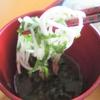平野レミがNHKの生放送で作った衝撃レシピ「ミルクティーde麺つゆだれ」を食べてみた