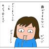 カルディの「日向夏香る博多風ごぼう天うどん」食べてみた