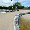 丸池公園の親水池(静岡県三島)