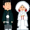 友人の結婚式に行ってきました!!【初参加】【感動】【泣いた】2019.6.15