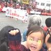 子連れおでかけレポ【広島カープの優勝パレード】に行ってきました!