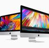 [WWDC17]iMac(Proじゃない方)ももちろんアップデート