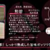 【木曜日の季節物】勲碧 秋ひやおろし 純米原酒【FUKA🍶YO-I】