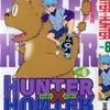 """【HUNTER×HUNTER】《6巻》新たなる力""""念""""!!ベストワードレビュー!"""