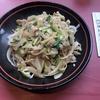 長崎で拌麺を巡る その2 フュージョンディッシュ 蘭桂坊の韮拌麺 長崎駅前