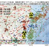 2017年10月11日 17時35分 福島県中通りでM3.9の地震