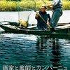 🔵画家と庭師とカンパーニュ/(2007フランス)4.2点