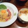 【食べログ3.5以上】渋谷区南平台町でデリバリー可能な飲食店9選
