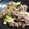 50.豚肉の塩昆布蒸し 〜豚肉がくっついて丸まらない方法ないかなー〜