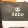 ZOZOTOWNでナノ・ユニバースの福袋を買ってみた。