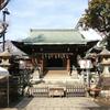五條天神社(台東区/上野)の御朱印と見どころ