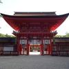 下鴨神社⇒上賀茂神社