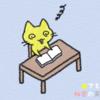 英語で「学ぶ」を表す study と learn の微妙な違い