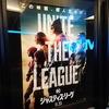 「ジャスティスリーグ」公開に備えて『DCエクステンデッドユニバース』の映画シリーズをこれからおさらいしたい方へ。
