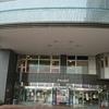 ~テルメ金沢 金沢市松島町~ 五目ラーメンが絶品でしたよ~(^^♪平成31年4月3日